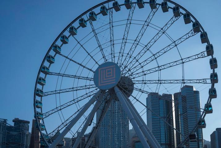 Observation Wheel at Hong Kong Harbour Front in April 2015-1