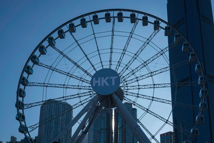 Observation Wheel at Hong Kong Harbour Front in April 2015-2