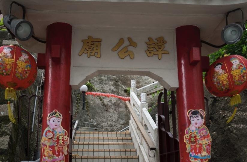 Tam Kung TIn Hau Temple Wong Nai Chung 3