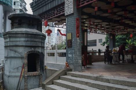Tam Kung TIn Hau Temple Wong Nai Chung 4
