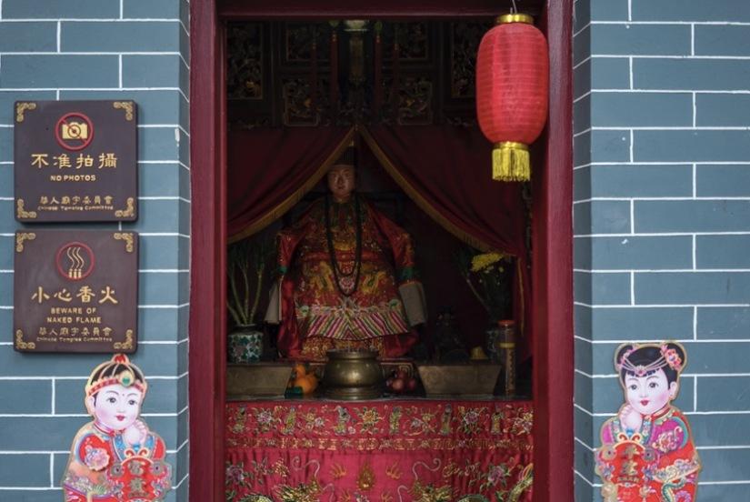 Tam Kung TIn Hau Temple Wong Nai Chung 9