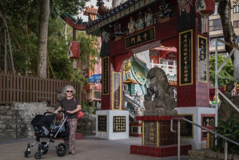 Tin Hau Temple Repulse Bay 1