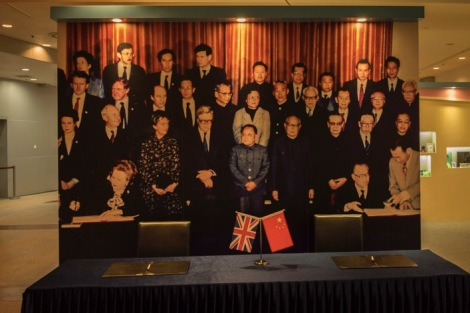 25 Years of Basic Law Hong Kong History Museum April 2015-4