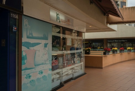 Discovery Bay Plaza Shops 3