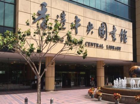 Hong Kong Public Library 2