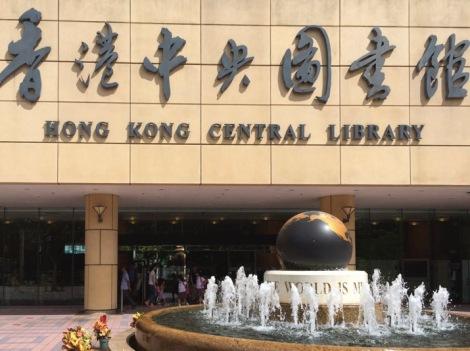 Hong Kong Public Library 3