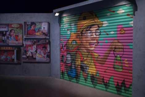 Jockey Club Community Arts Biennale 2015 ArtisTree 7