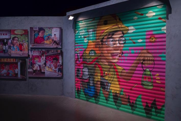 Jockey Club Community Arts Biennale 2015 ArtisTree 7