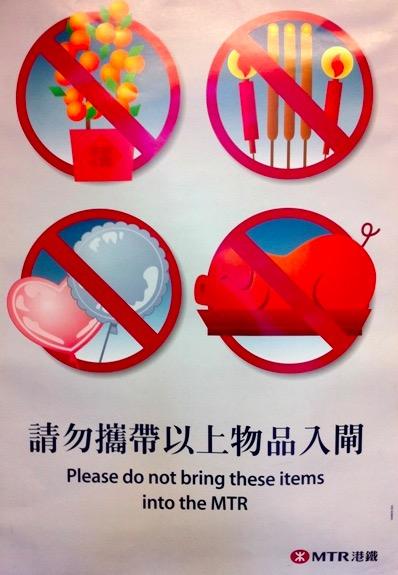 Roast Pig Sign MTR