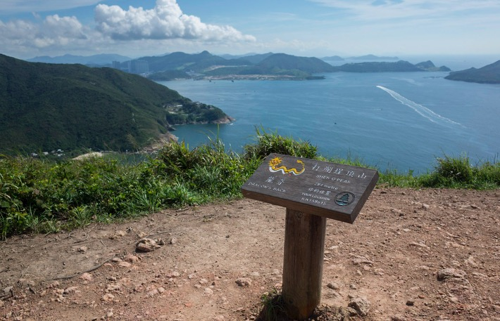 Dragon's Back Hike August 2015-7