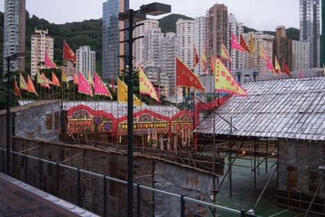 Ghost Festival at Moreton Terrace Temporary Playground Sep 2015-2
