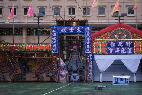 Ghost Festival at Moreton Terrace Temporary Playground Sep 2015-6