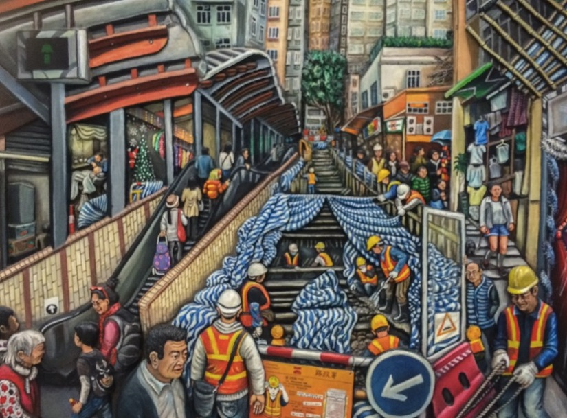 Mural at Sai Ying Pun Station August 2015-2