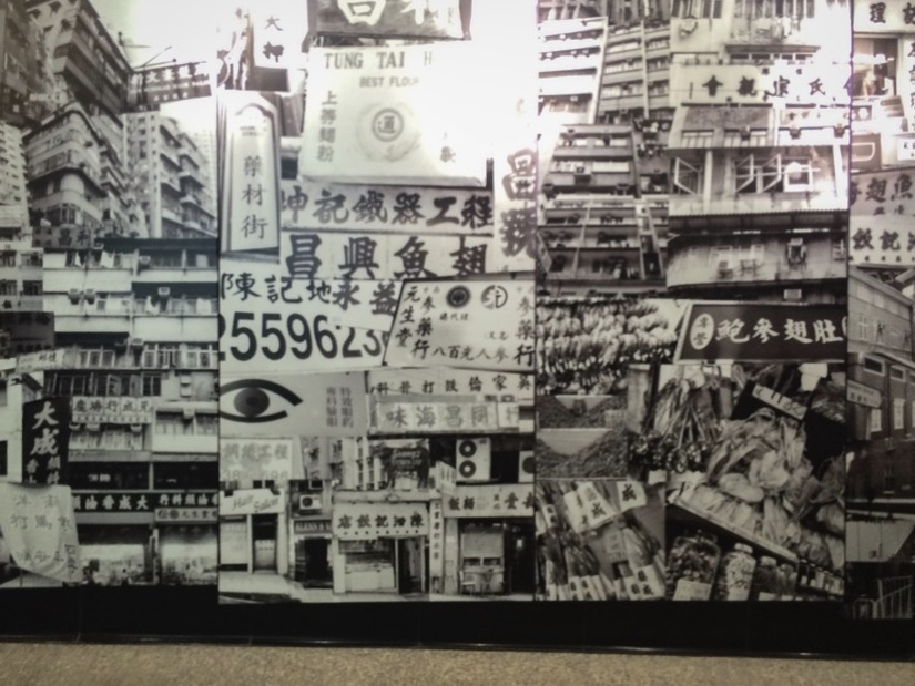 Mural at Sai Ying Pun Station August 2015-9
