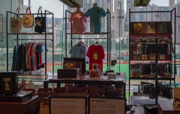 The Hong Kong Racing Museum Sep 2015-10