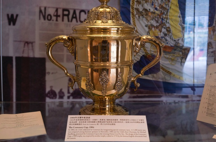 The Hong Kong Racing Museum Sep 2015-3