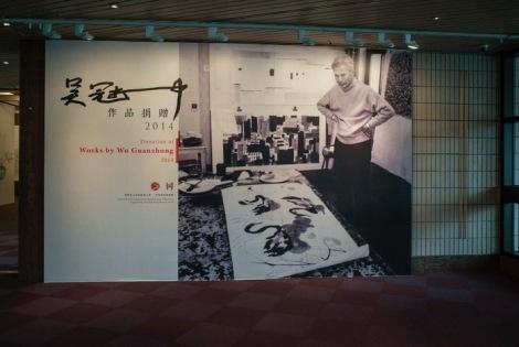 Hong Kong Arts Museum 2015-11