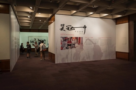 Hong Kong Arts Museum 2015-12