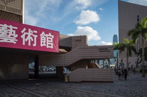 Hong Kong Arts Museum 2015-4