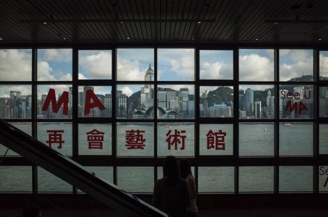 Hong Kong Arts Museum 2015-7