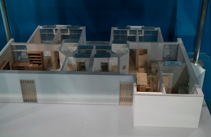 Hong Kong Housing Authority Exhibition Sep 2015-7