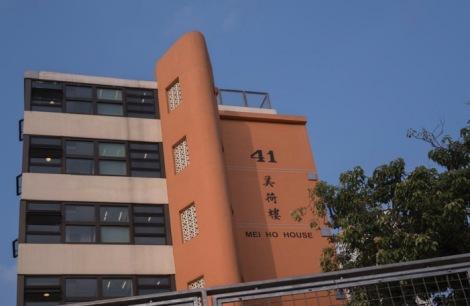 Mei Ho House Sep 2015-3
