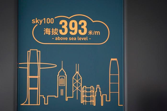 Sky100 Sep 2015-1