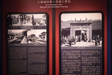 Tai Po Railway Museum Sep 2015-6