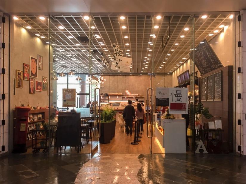 Alchemist Cafe Sha Tin Heritage Museum Jan 2016-1