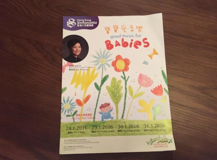 Hong Kong Sinfonietta Concert for Babies 2
