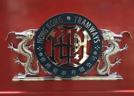 Hong Kong TramOramic Tour February 2016-16