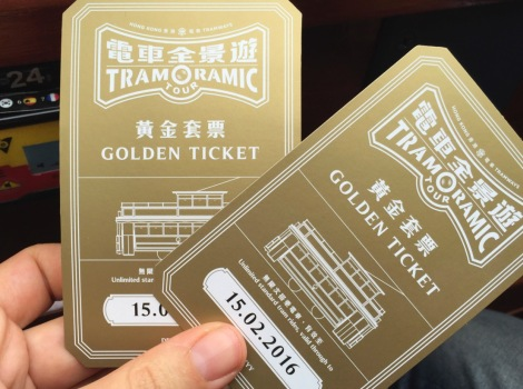 Hong Kong TramOramic Tour February 2016-5