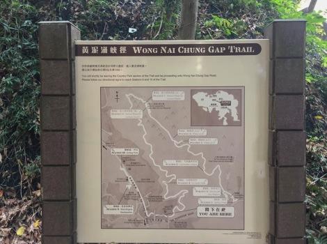 Wong Nai Chung Gap Trail Hong Kong Island April 2016-1