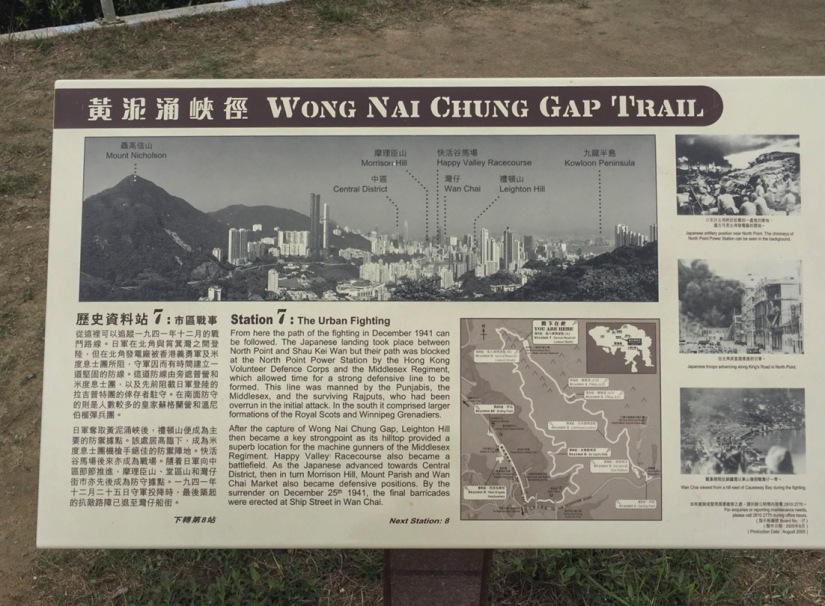 Wong Nai Chung Gap Trail Hong Kong Island April 2016-13