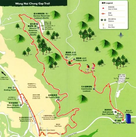 Wong Nai Chung Gap Trail Hong Kong