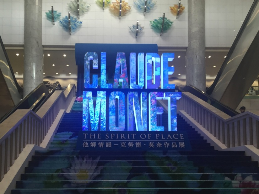 Claude Monet exhibition Hong Kong Heritage Museum Sha Tin May 2016-1