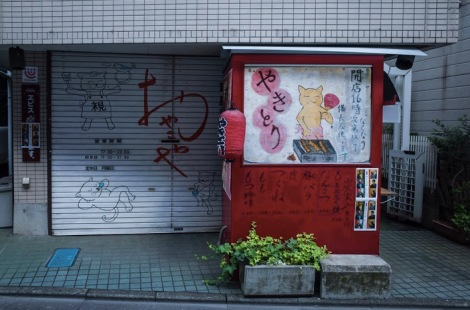 Tokyo Gotokuji 2015-4
