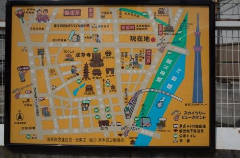 Tokyo Imado Jinja Shrine Oct 2015-1