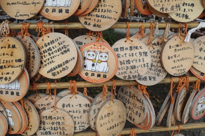 Tokyo Imado Jinja Shrine Oct 2015-15