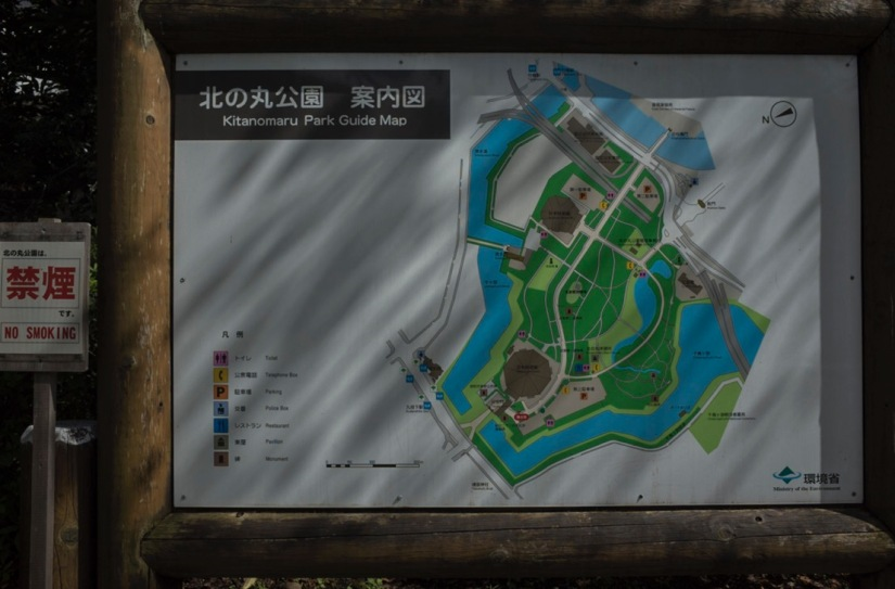 Tokyo Kitanomaru Park Sep 2015-1