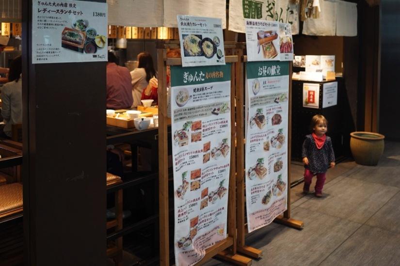 Tokyo Kitte restaurant May 2016-1