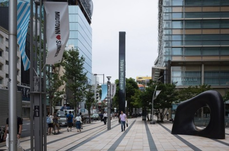 Tokyo Midtown 2015-1