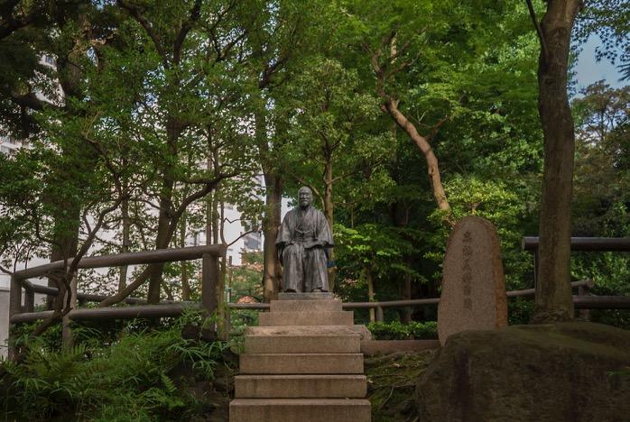 Tokyo Takahashi Korekiyo Memorial Park 2015-2