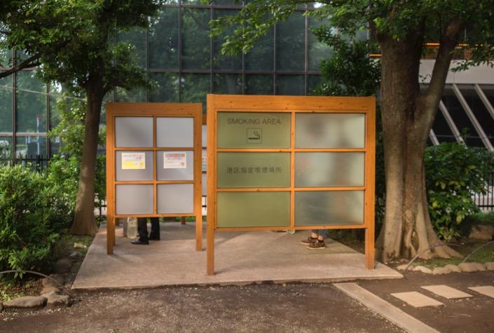 Tokyo Takahashi Korekiyo Memorial Park 2015-6