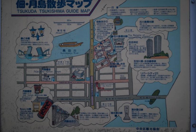Tokyo Tsukishima 0 Sep 2015