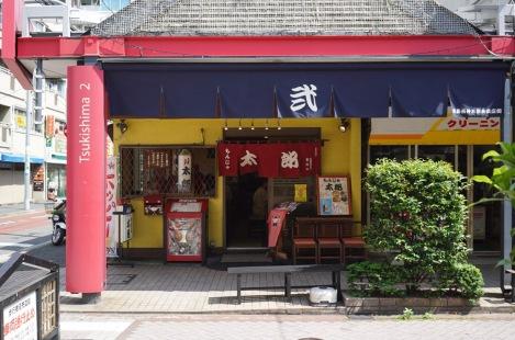 Tokyo Tsukishima 13 May 2016 Monjayaki