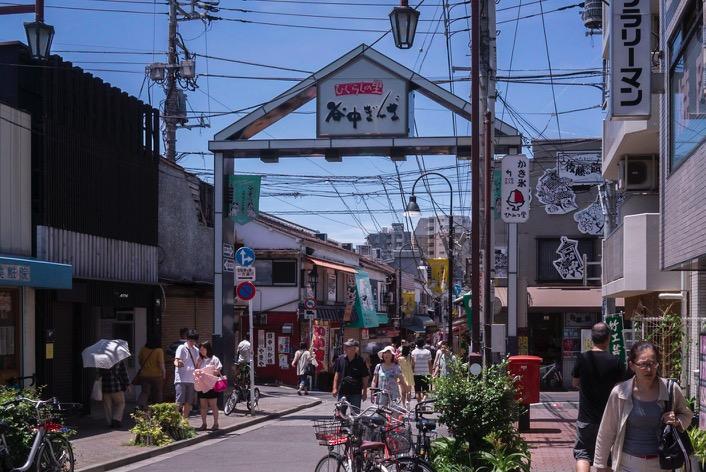 Tokyo Yanaka 2015-10