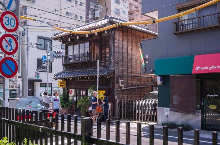 Tokyo Yanaka 2015-5
