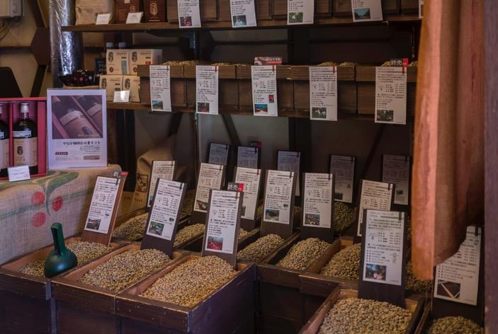 Tokyo Yanaka Coffee 2015-2