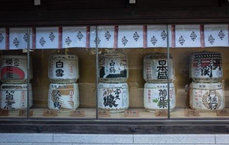 Tokyo Yasukuni Jinja Shinto Shrine Sep 2015-2
